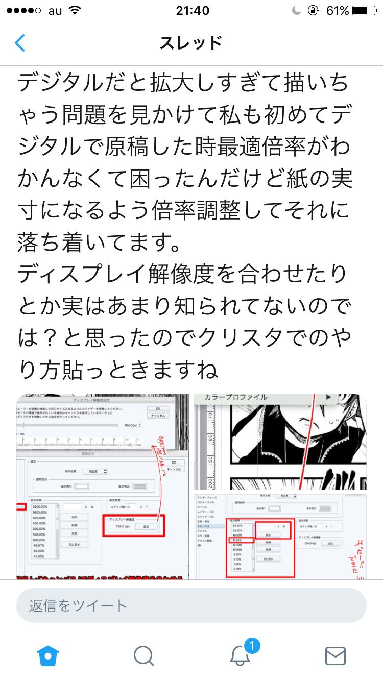 figura humana おしゃれまとめの人気アイデア pinterest なおみ 高田 絵画のチュートリアル デジタル画 絵の描き方