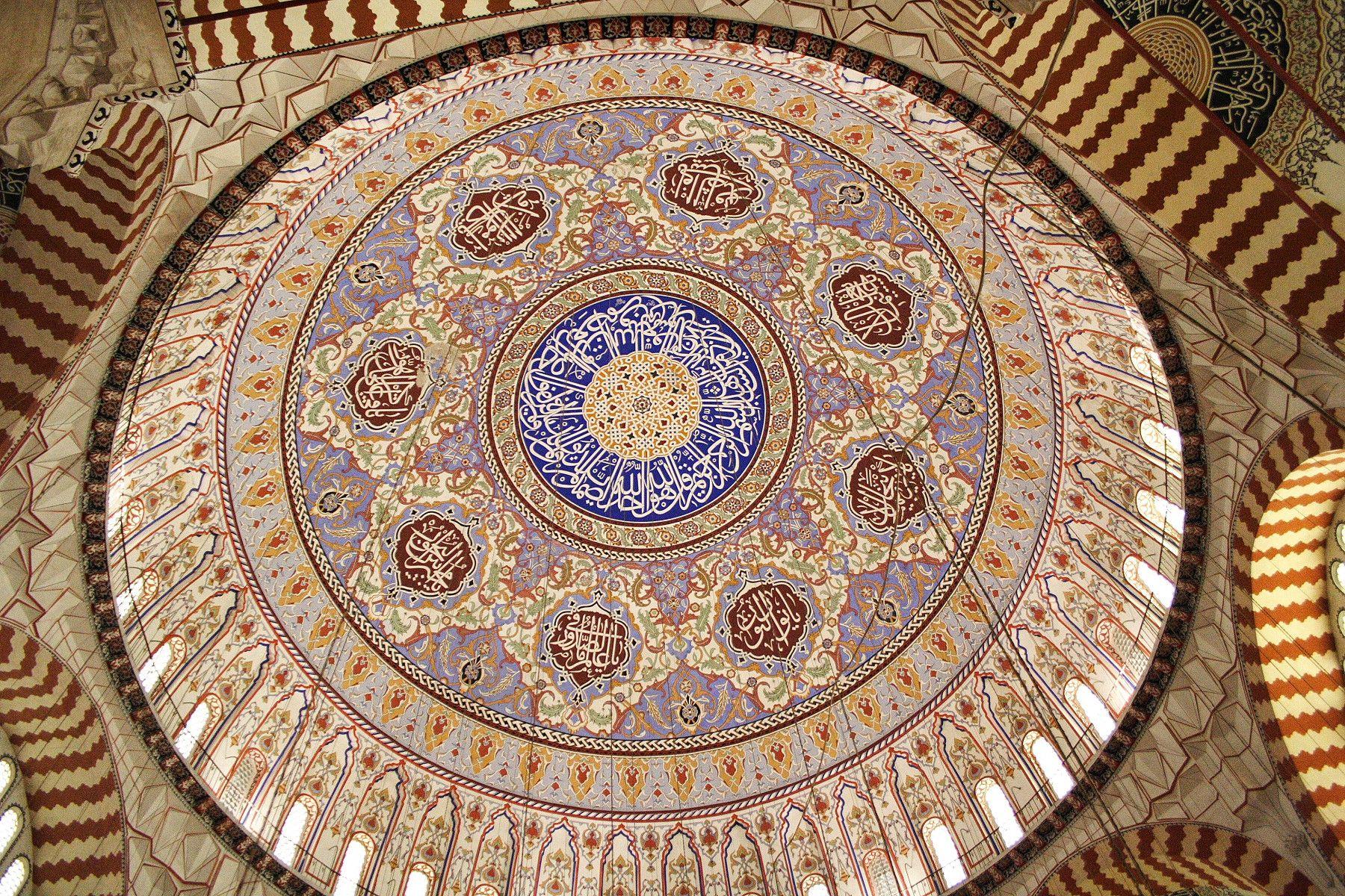 Selimiye_Mosque,_Dome.jpg (1800×1200)