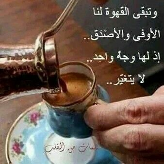 Turkish Coffee Time Turkish Coffee Coffee Coffee Time
