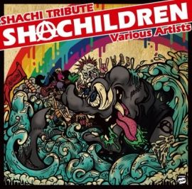SHACHILDREN | DUSTBOX RECORDS