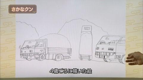 http://netaatoz.jp/archives/8860741.html
