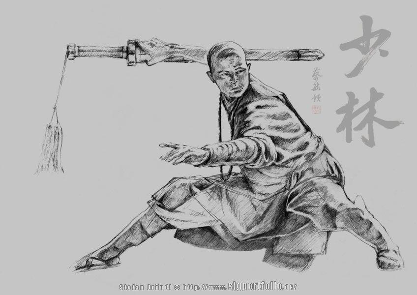 Shaolin Warrior Tecnicas De Artes Marciais Artes Marciais