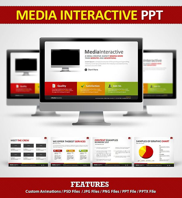 Media Interactive Ppt  Power Point  Presentation Templates