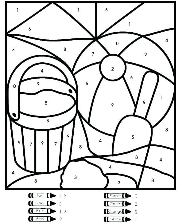 Easy Color By Number For Preschool And Kindergarten Kindergarten Colors Math Coloring Worksheets Summer Coloring Pages