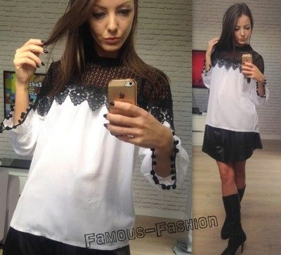 Famous Fashion Wloska Kobieca Bluzeczka Koronka 6598916735 Oficjalne Archiwum Allegro Fashion White Dress Dresses