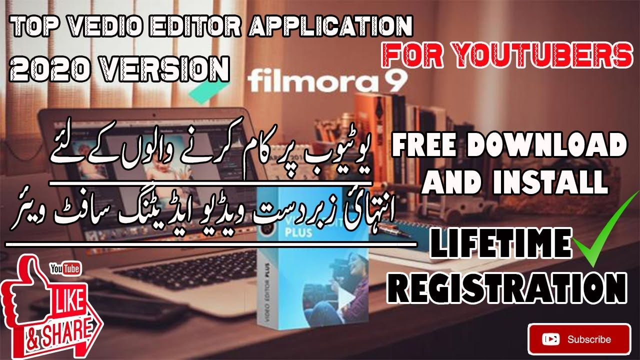 Wondershare Filmora Free Download And Install In Pc Full Version Free Re Free Download Installation Version
