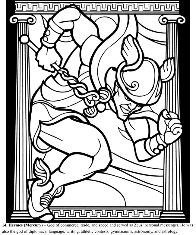 Greek And Roman Gods Stained Glass Coloring Book Dover Publications