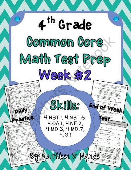 4th grade weekly test prep 2 daily practice assessment math 4th grade weekly test prep 2 daily practice assessment from kathleen and mande on teachersnotebook 10 pages fandeluxe Gallery