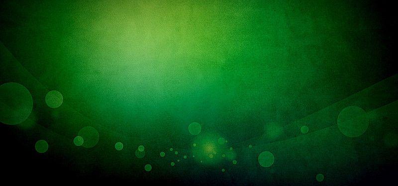 Dark Green Geometric Curve Gradient Background Banner Background
