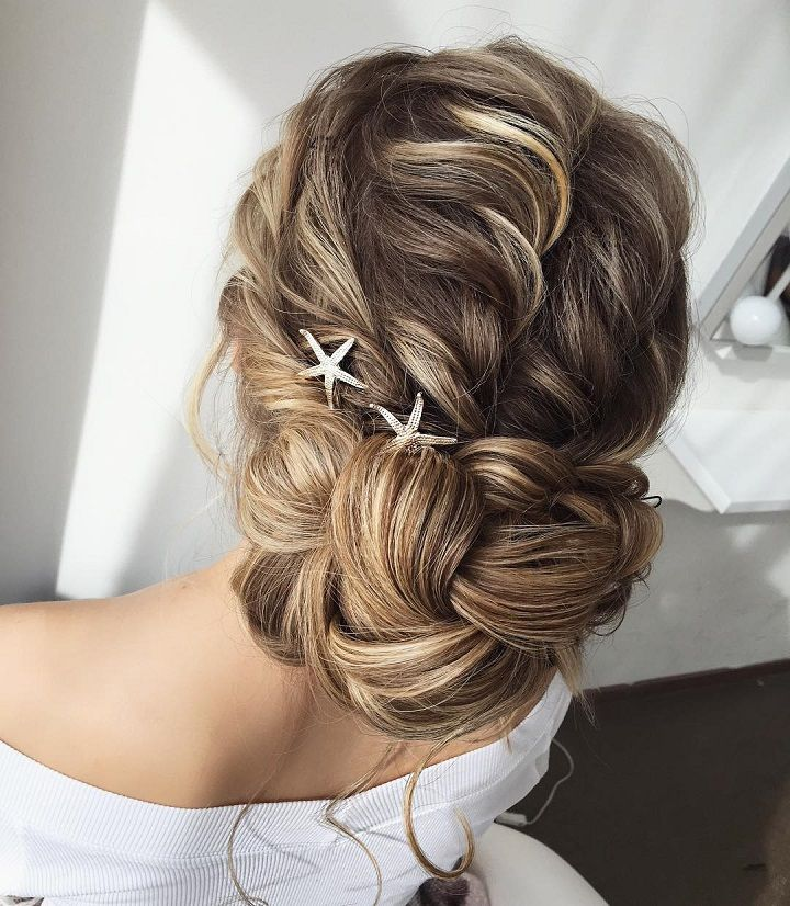 Beautiful Updo Wedding Hairstyle To Inspire You: The Pretty Braided Updo Wedding Hairstyle To Inspire You