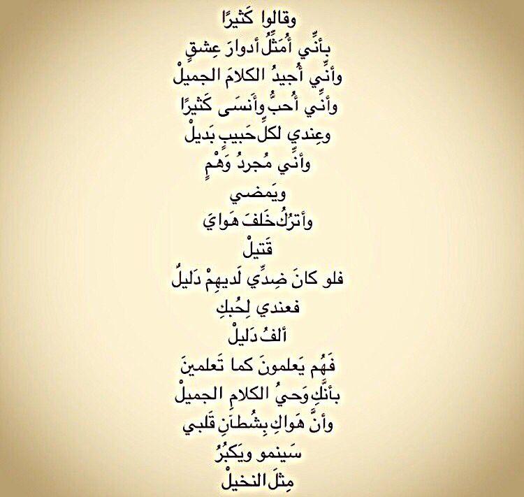 عبدالعزيز جويدة Words Quotes Arabic Quotes