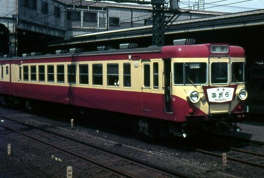 159系 準急 「ながら」 | 鉄道 写真, 列車, Jr 西日本