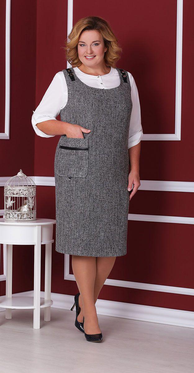 """Купить платье Nadin-N-1547.1 в интернет-магазине """"Анабель"""" Одяг Для 6f4467df2b863"""