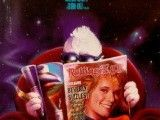 Watch Howard The Duck (1986) Full Movie