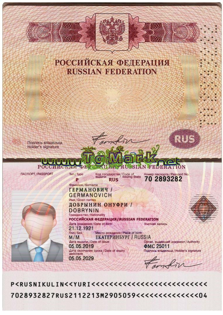 High Quality Template Scan Effect Multiple Backgrounds Hologram Passport Id Card Driving License Fr In 2020 Photoshop Template Photoshop Passport Template