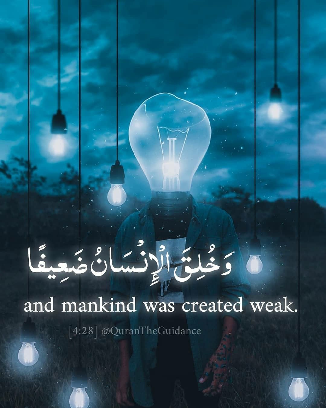Pin By Shorna On Islam The Way Of Life Islamic Quotes Quran Quotes Inspirational Islamic Quotes Quran