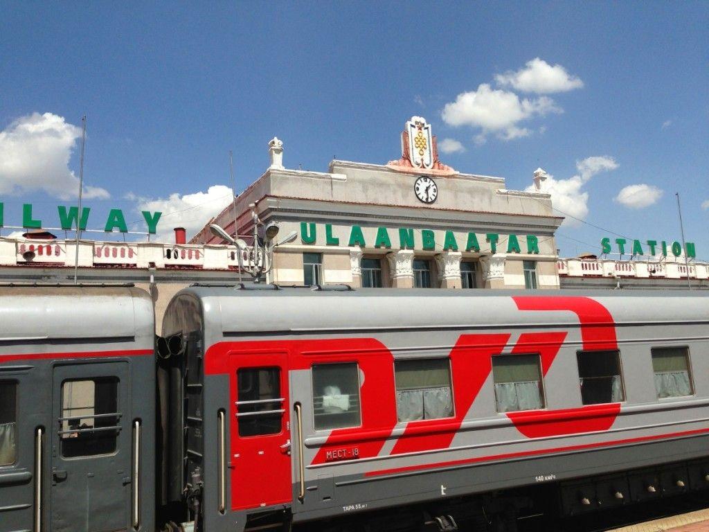 Ulan Bator Train Station Ulan Bator Train Station Ulaanbaatar