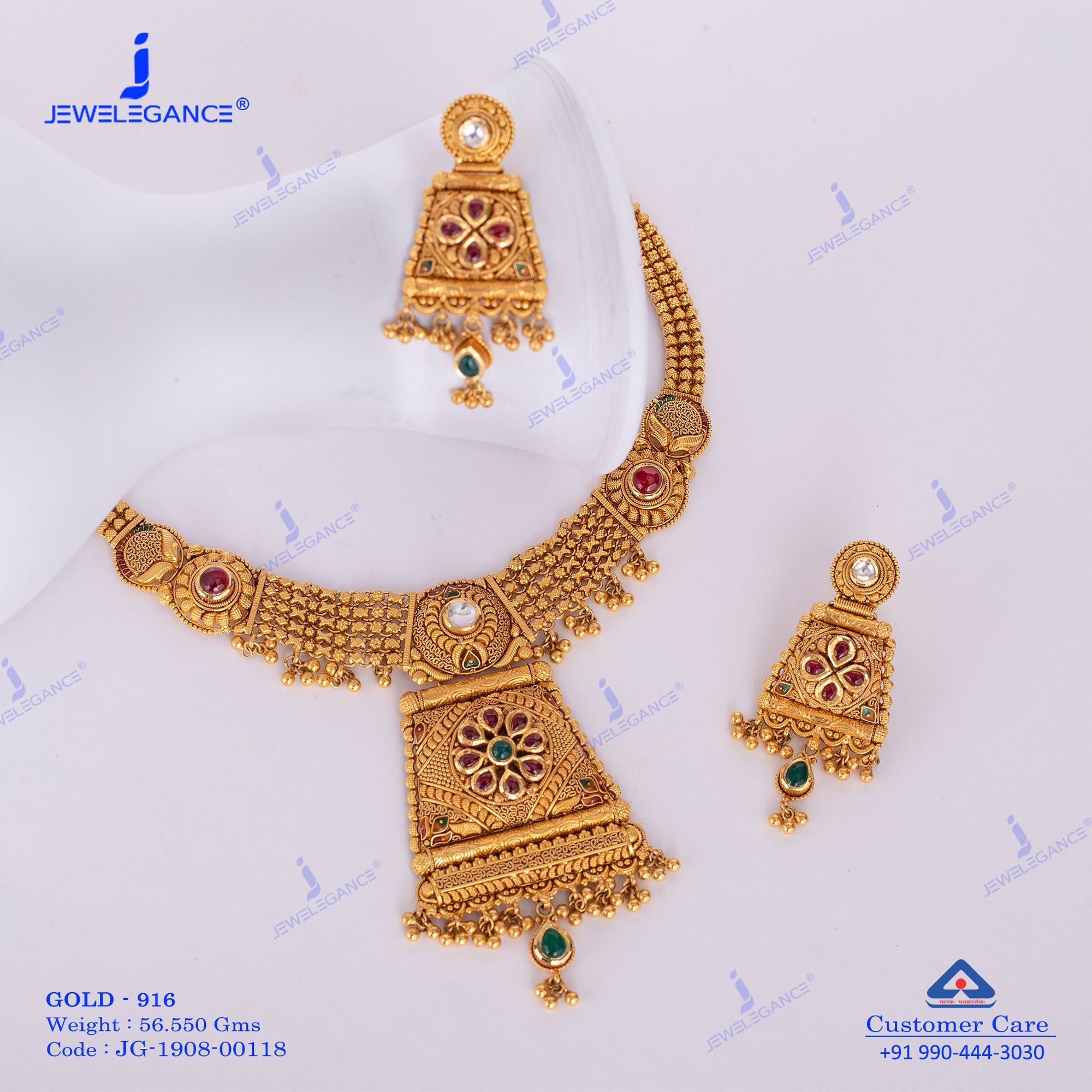 Behold Your Beauty With Traditional Jewellery Halfset Antiquejewellery Newcollecti Bridal Gold Jewellery Antique Bridal Jewelry Unique Bridesmaid Jewelry