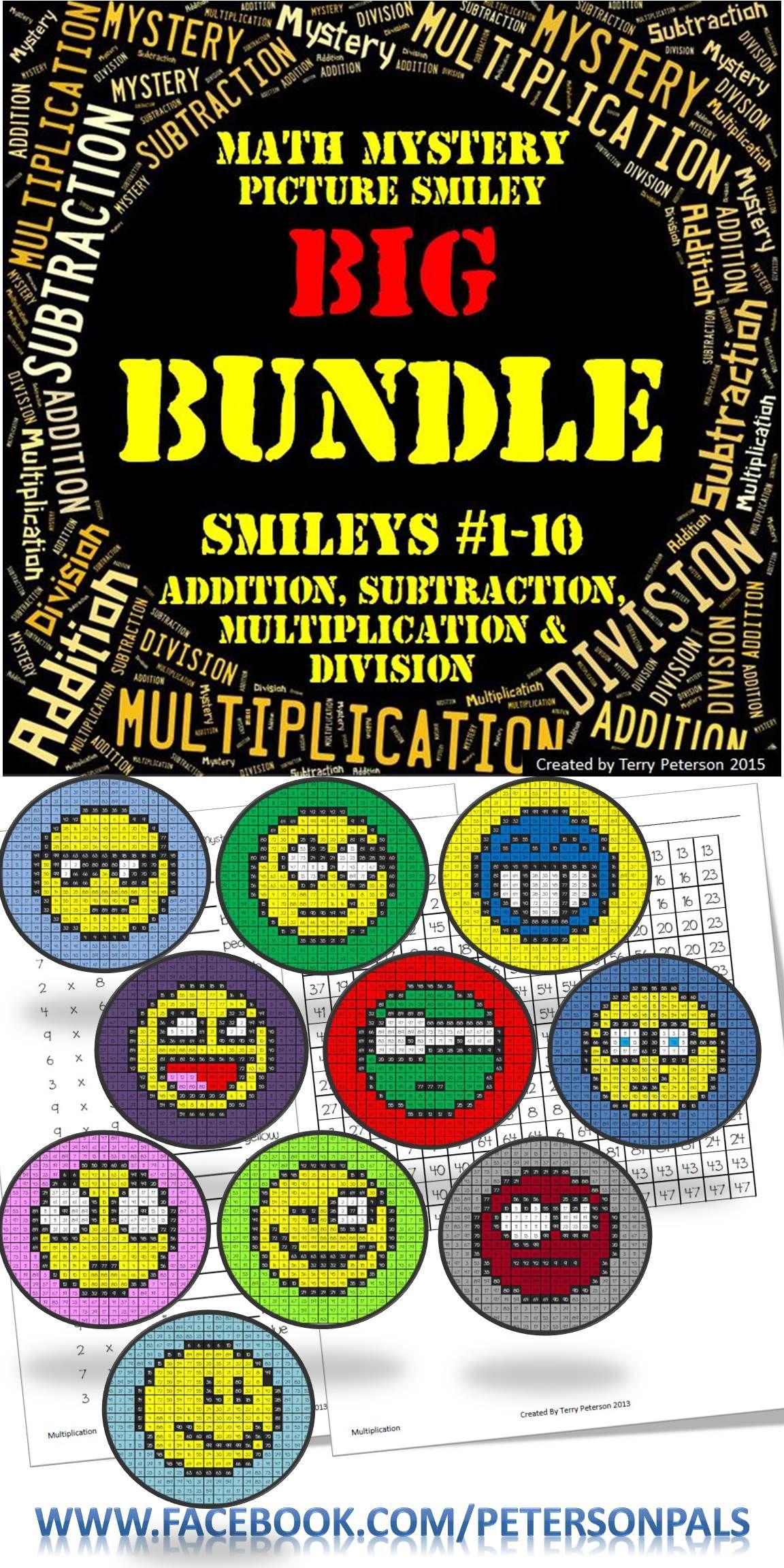Math Mystery Emoji Big Bundle Addition Subtraction