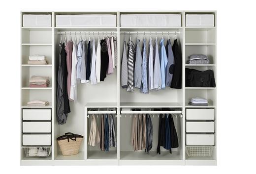 Casa in ordine ikea dernier cri pax wardrobe ikea for Ikea ordine
