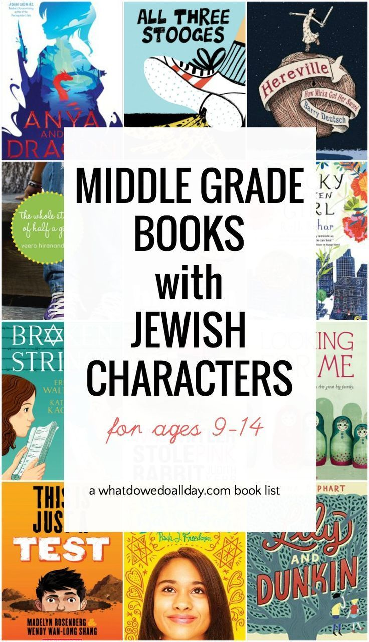 Middle Grade Books with Jewish Protagonists is part of Middle grade books, Grade book, Jewish books, Reading themes, Middle grades, Chapter books - Best middle grade books with Jewish protagonists  Book list includes contemporary realism, fantasy stories, historical fiction (not WW2) and WWII stories