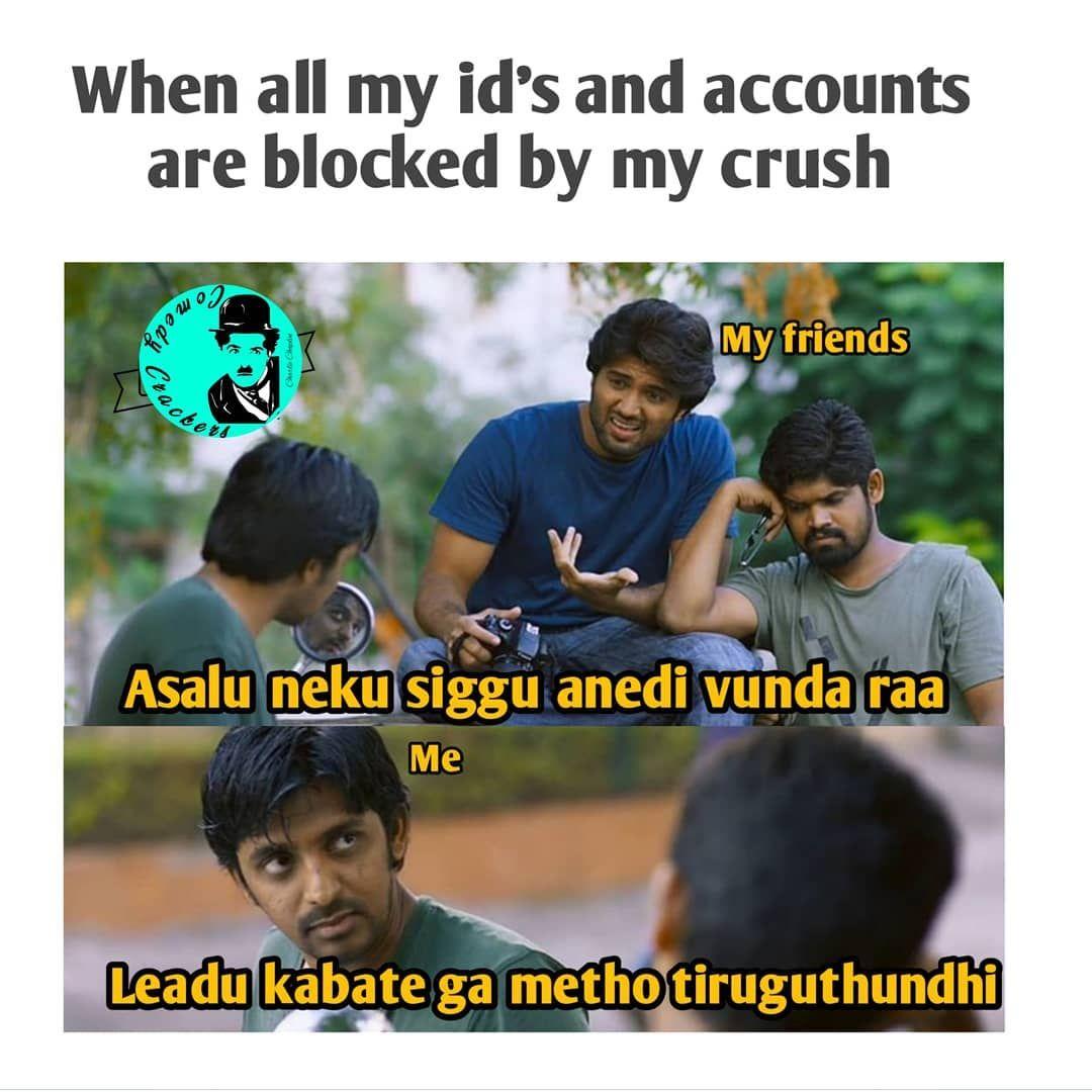 47 Likes 1 Comments Trending Trolls Bro Trending Trolls Bro On Instagram Ante Manki Siggu Vundadu Kada Crush Jokes Images Funny True Quotes Funny Jokes