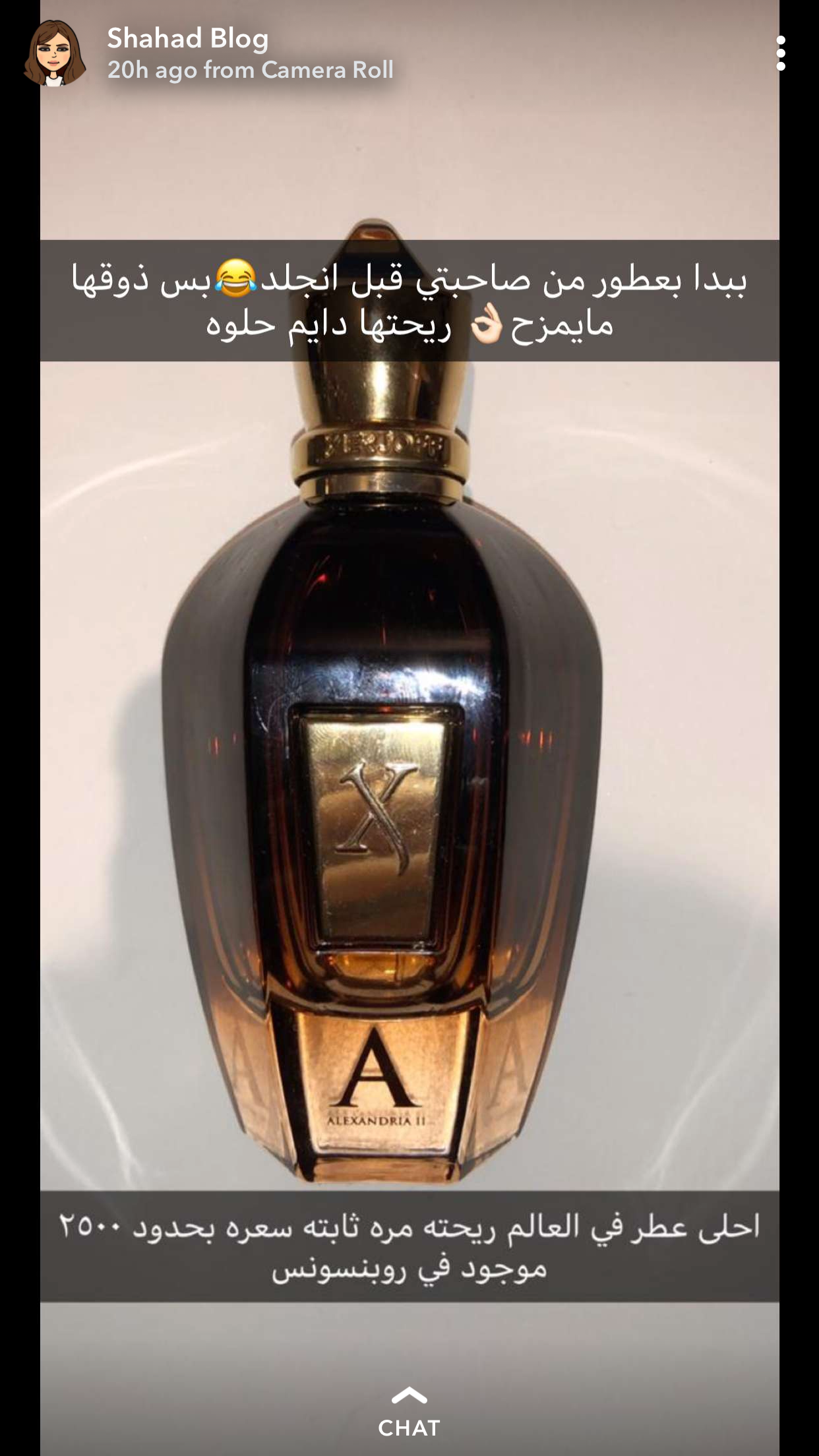 Pin By Met Ho On مشتريات Perfume Scents Lovely Perfume Perfume