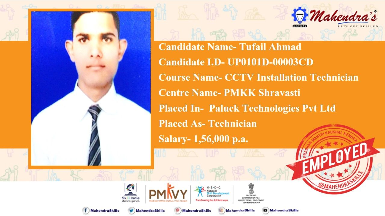 Tufail Ahmad, one more successfully skilled CCTV Batch
