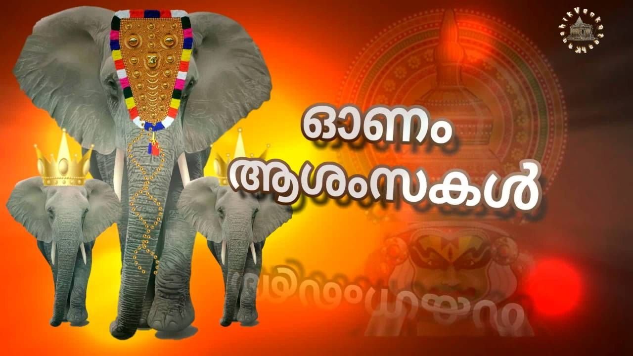 Onam Wishes Images Greetings Quotes Sms Animation Whatsapp