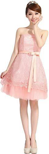 New New fashion bride wedding toast bridesmaid dress – lace bandage dress Womens…