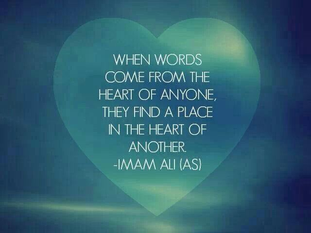Sincerity | Heart | Love | Trust | Quotes Imam Ali (as)
