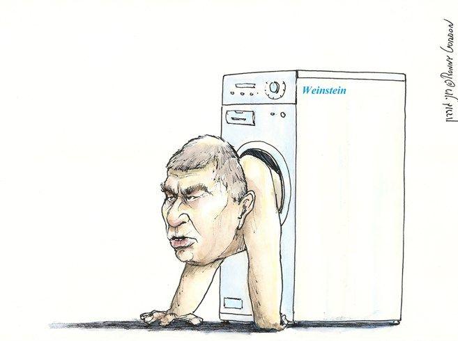Political Cartoon - Arutz Sheva