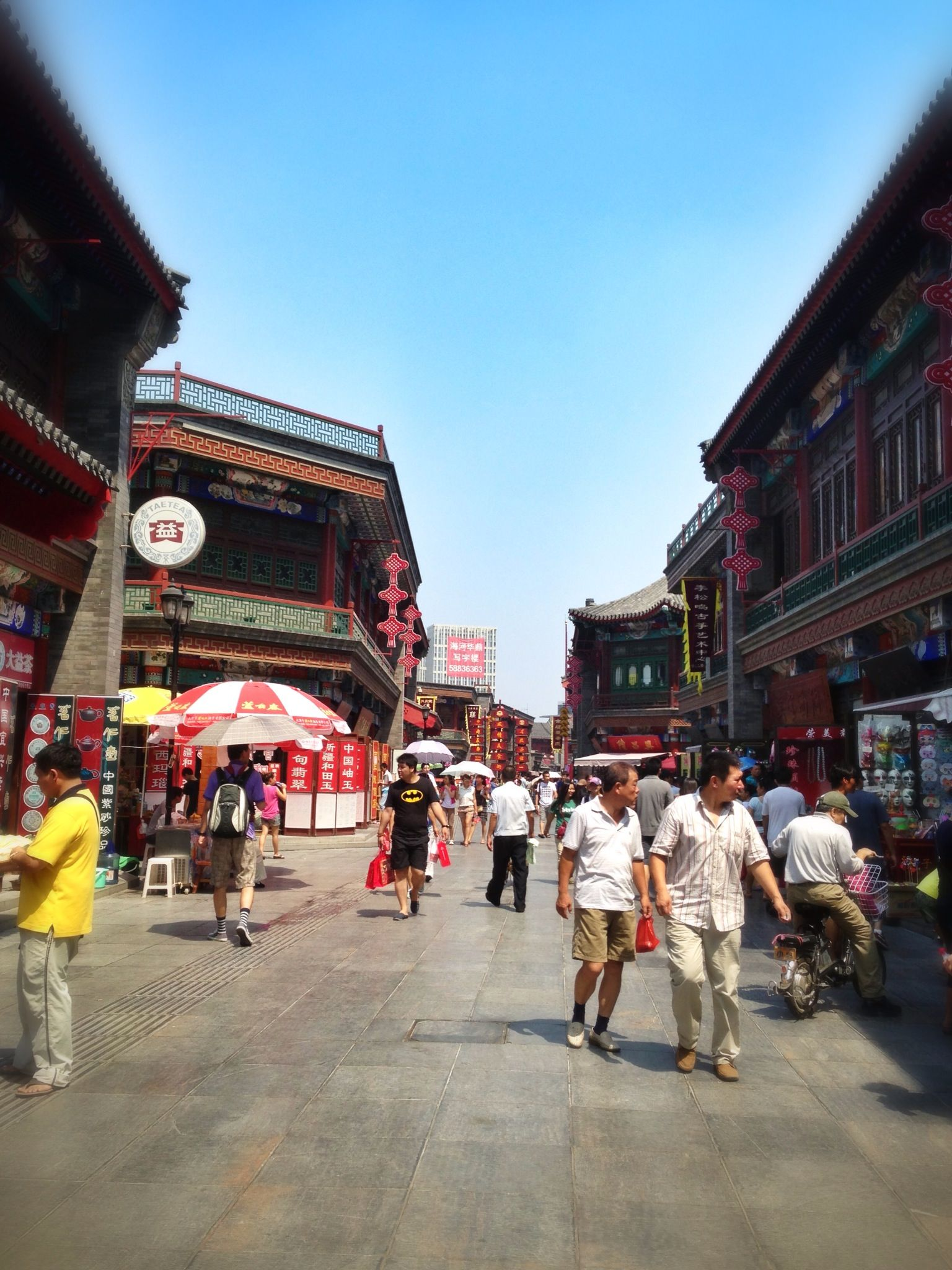 Cultural Centre Tianjin 天津