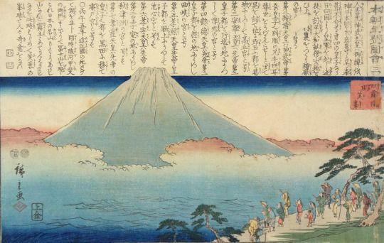 The Mist Clears Revealing the Peak of Mt. Fuji,
