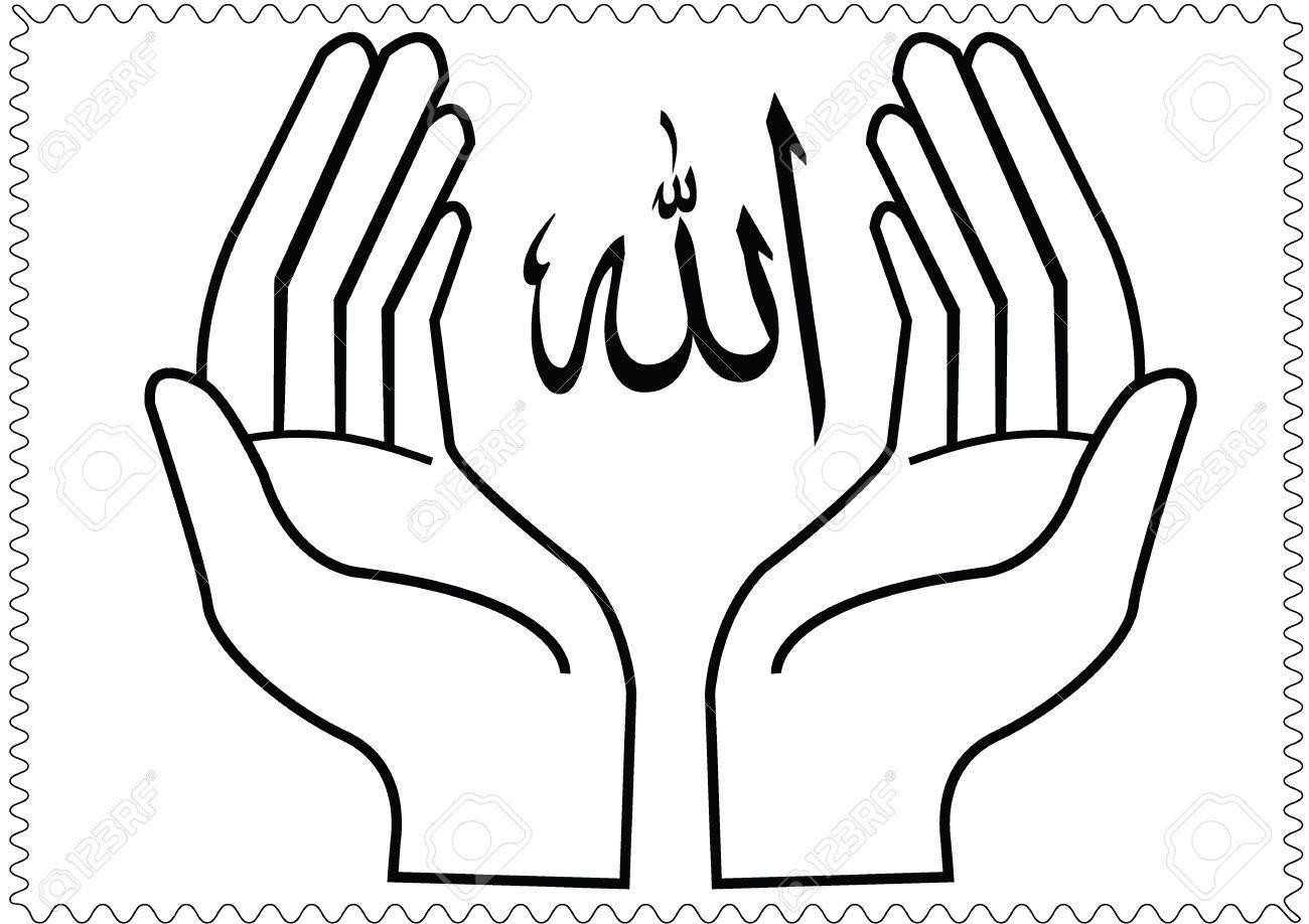 Muslim hands in pose of praying and asking to Allah ...
