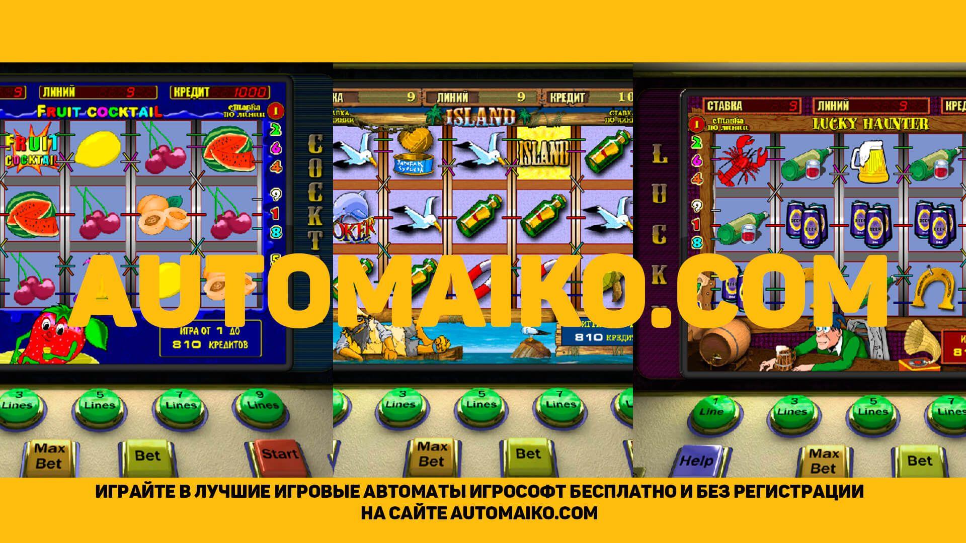 Карточная игра ази играть онлайн