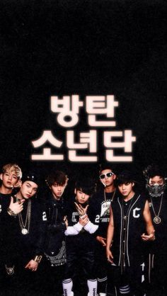 Bangtan Boys Lockscreen