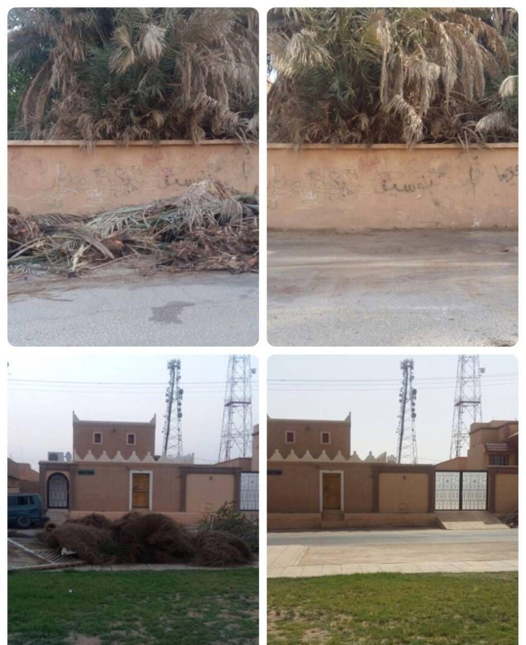 أعمال قسم النظافة اليومية ازالة المخلفات داخل احياء محافظة رفحاء New Homes Home Daily News