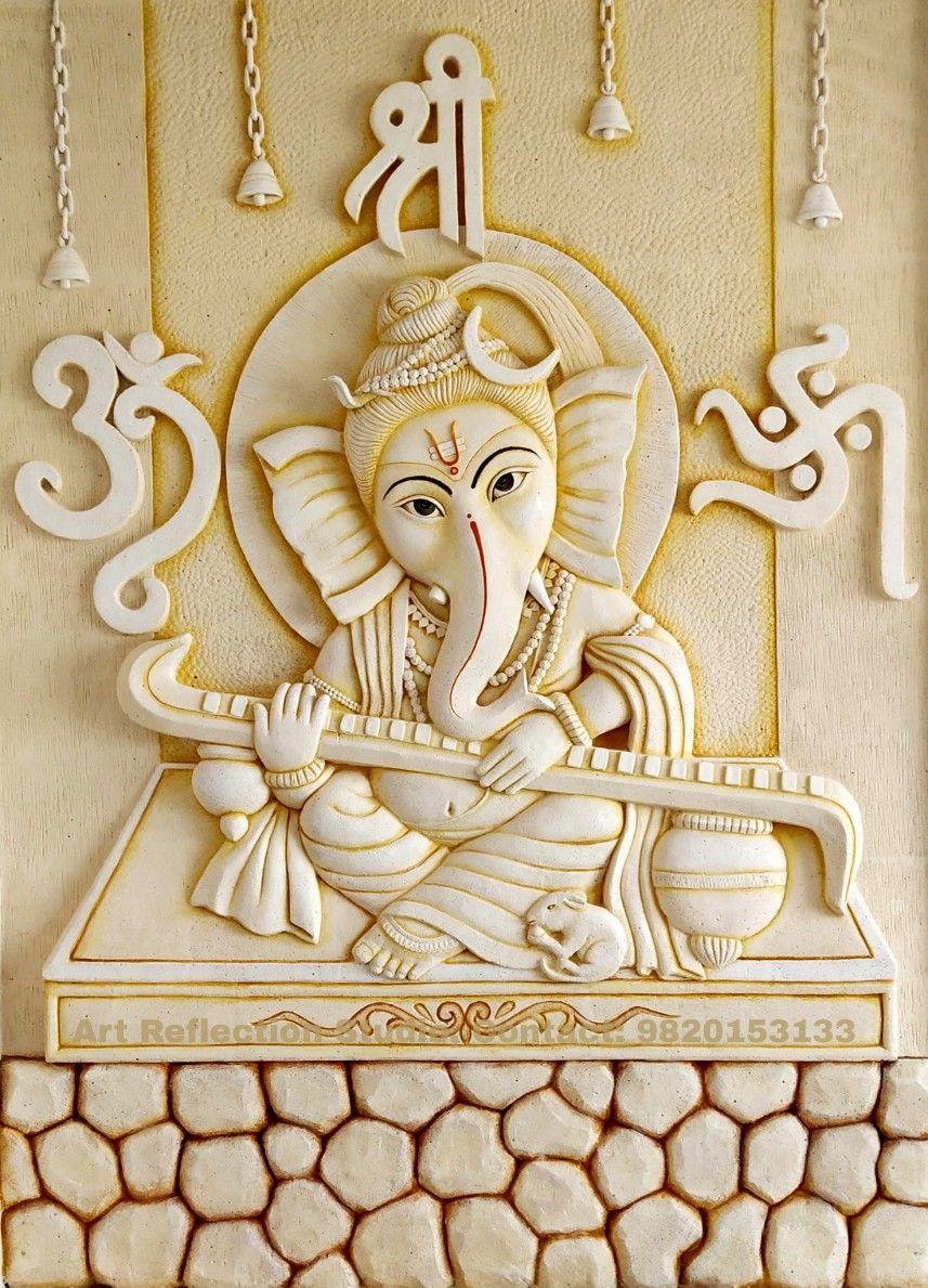Pin By Himanshu On Siporex 3d Murals Ganesh Wallpaper Ganesha Pictures Shri Ganesh