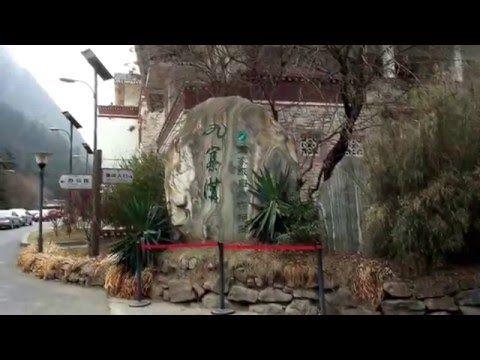 【中国の風景】中国四川省アバ・チベット族チャン族自治州 九寨溝 - YouTube