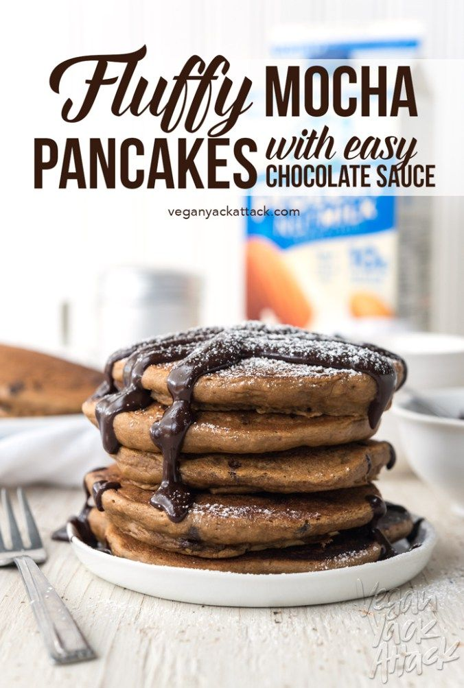 Fluffy Mocha Pancakes with Easy Chocolate Sauce! Perfect for a decadent brunch, plus it has some added protein. @LoveMySilk #SilkProteinNutmilk #vegan #soyfree