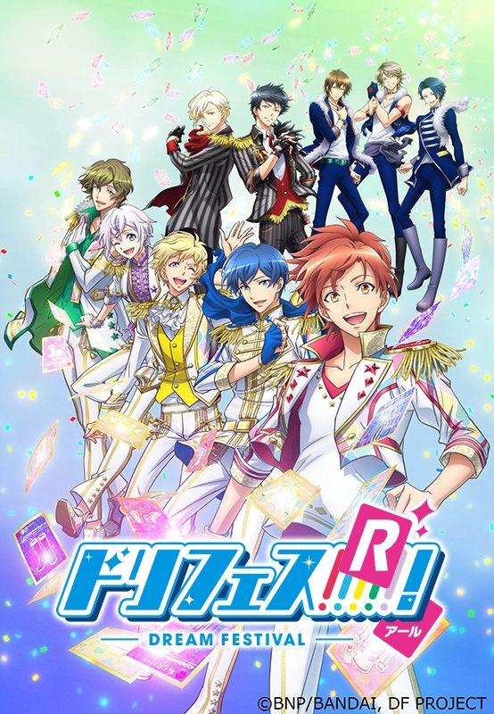 Dream Festival R Season 2 Pv Dream Festival Anime Anime Anime Dvd