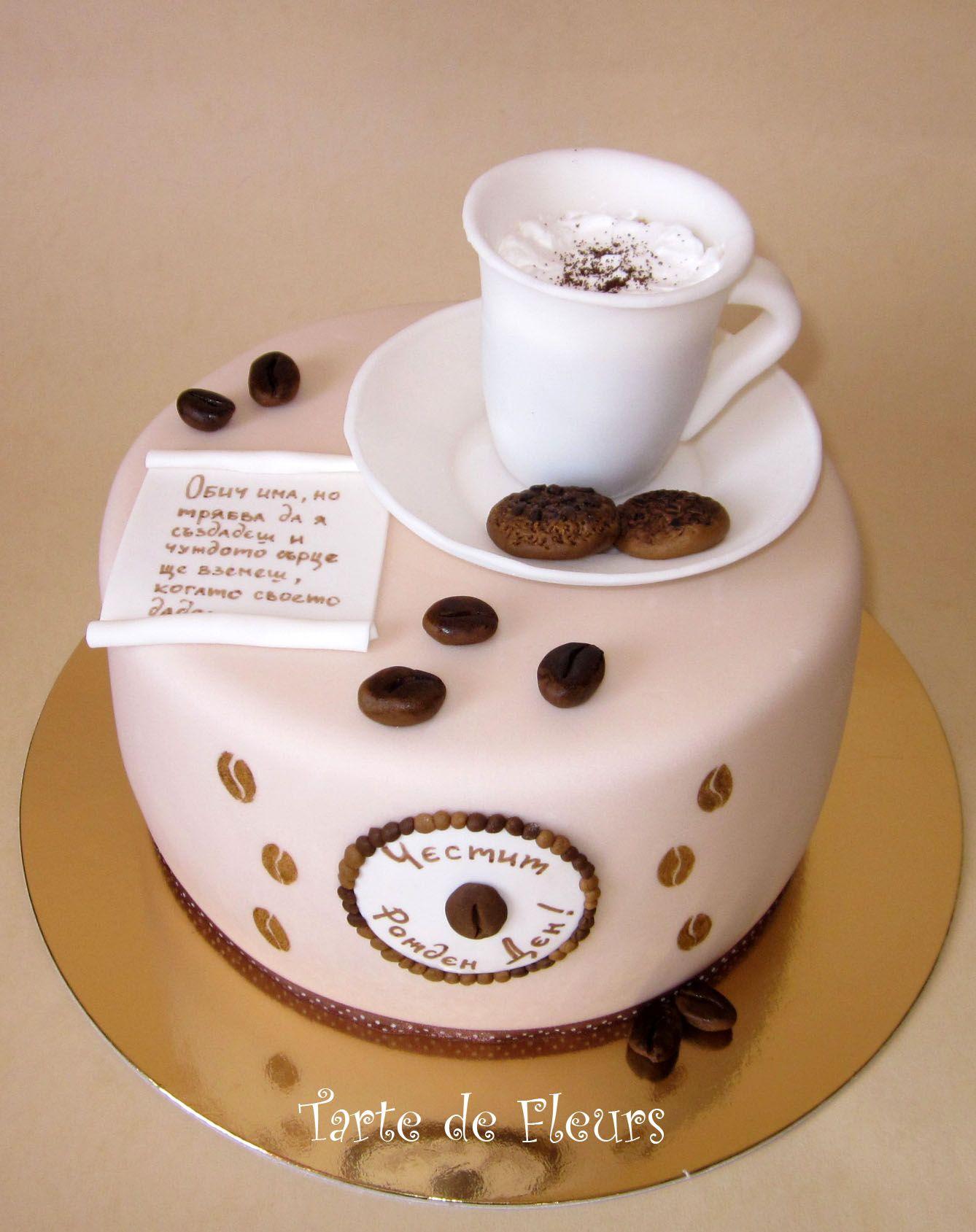 Fabulous Cup Of Coffee Cake Coffee Cake Coffe Mug Cake Coffee Cake Funny Birthday Cards Online Kookostrdamsfinfo