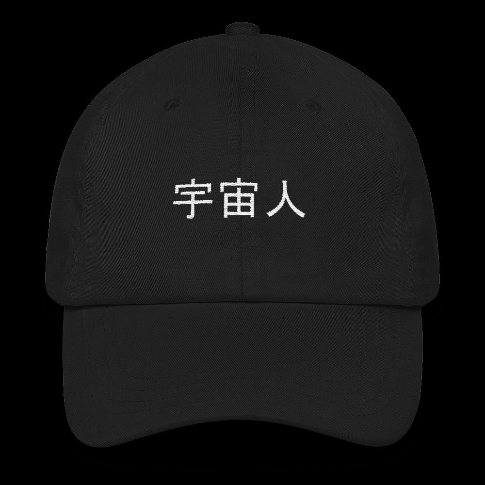fe3c5e9d5c691 Uchuujin Classic Cap