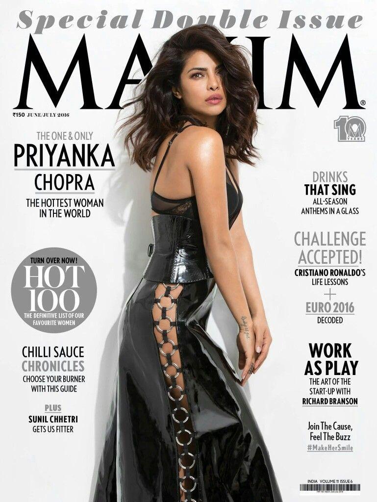 Maxim India July 2016 Priyanka Chopra On The Magazine Cover