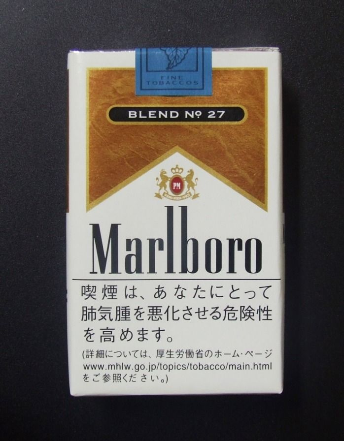 How much cost cigarettes Marlboro in Europe