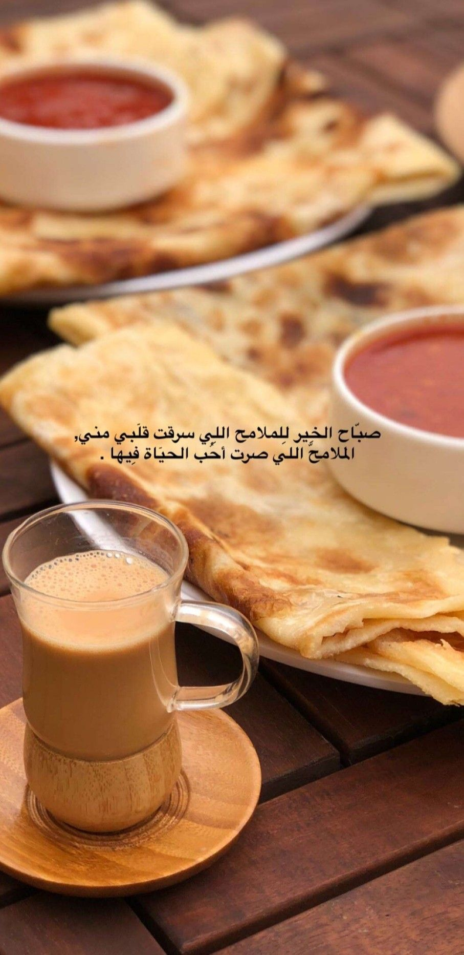 صباح الخير يا جنتي الحلوة حبيبة قلبي Sweet Words Arabic Quotes Arabic Love Quotes