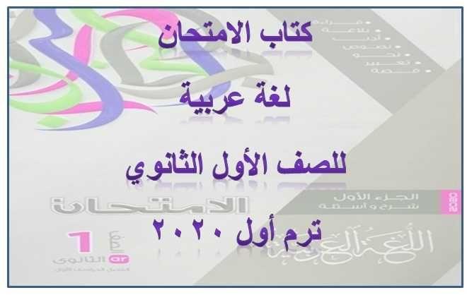 كتاب الكيمياء اول ثانوي مقررات pdf