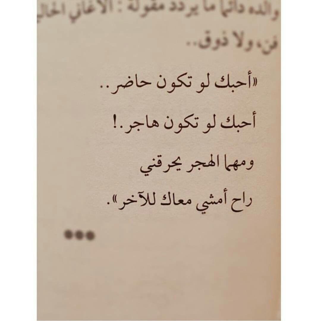 Pin By Ahmad On ضو عيوني My Love Arabic Calligraphy
