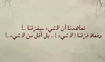 الله لا يسامح اللي كان السبب ولا يسامح كل مولاد للشركة Kahlil Gibran Quotes Quotations Arabic Quotes